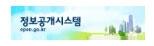 정보공개시스템-새창