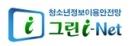 청소년유해사이트차단-새창